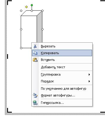 """Выпуск  """"Как нарисовать схему в Word 2003 """" рассылки  """"Комфортная работа в Microsoft Word 2003 """" от 25 июня 2012 года."""