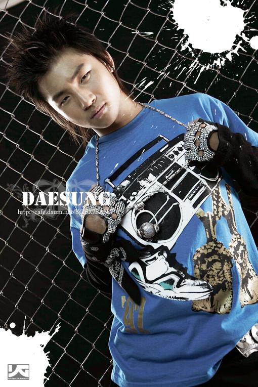 تقرير عن فرقة BIG BANG Daesung-20090211-1