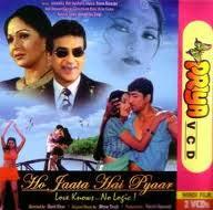 Ho Jaata Hai Pyaar 2005
