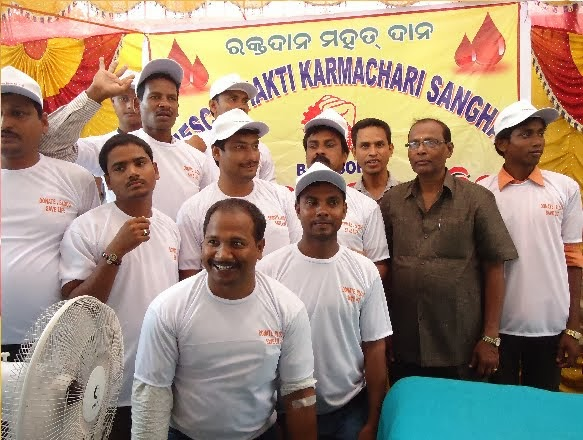 blood donate camp -2012