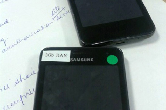 Samsung Prepare Smartphone with 3 GB of RAM?
