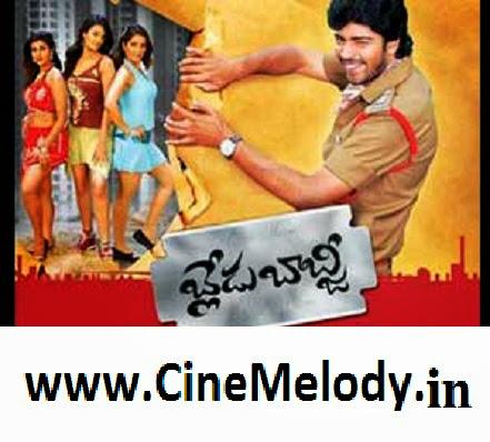 Blade Babji Telugu Mp3 Songs Free  Download  2002