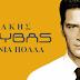 Το τραγούδι της ημέρας... λόγω της ημέρας: Σάκης Ρουβάς - Χρόνια πολλά