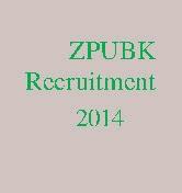Zilla Panchayat Uttar Bastar Kanker Recruitment 2014