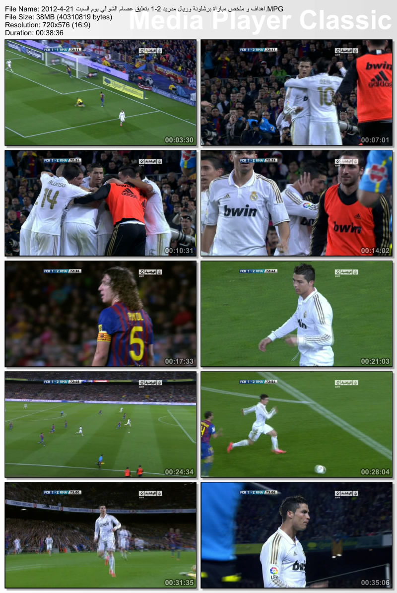 تحميل اهداف ريال مدريد وبرشلونة 2/1 HD بتعليق عصام الشوالي ملخص يوم السبت