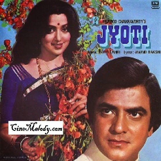 Jyoti Hindi Mp3 Songs Free  Download  1981