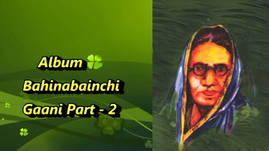Best Bahinabai Ji Photo Gallery for Free Download