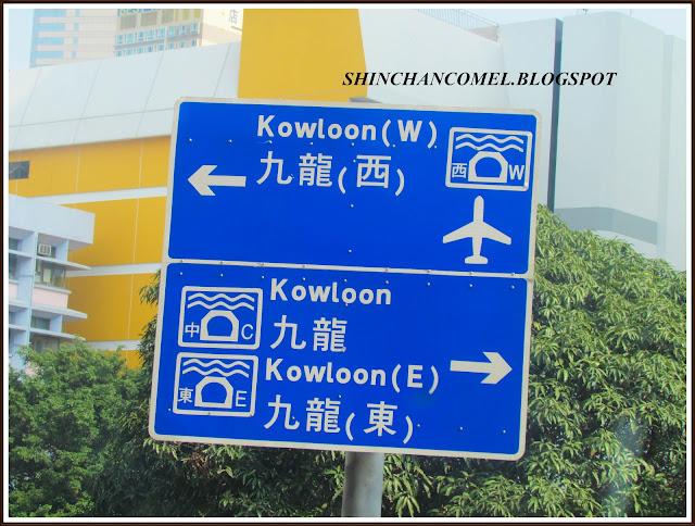 bercuti ke travel to hong kong tips kowloon