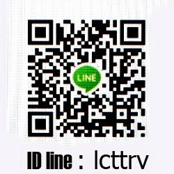 Line Id Qr Code ซื้อปลาหมอสี จำหน่ายปลาหมอสี