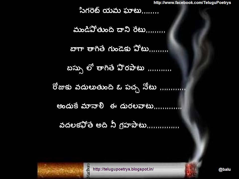 Telugu Quotes Life Quote
