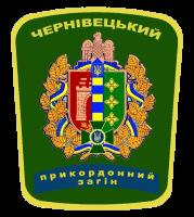 Емблема Чернівецького загону