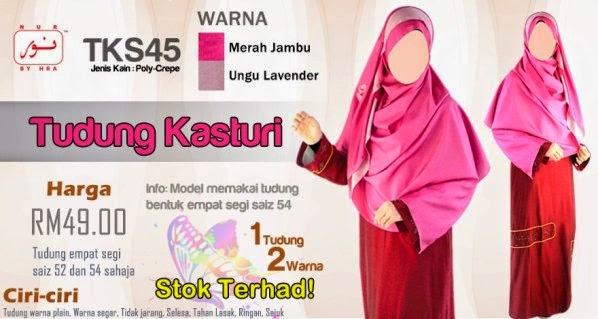 butik tudung online terkini murah merah jambu unggu lavender