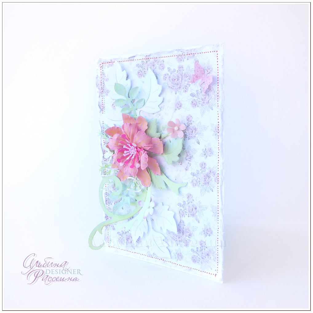 Shabby chic card.