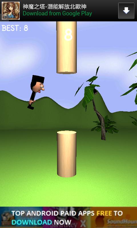 Bomoh Flying 3D