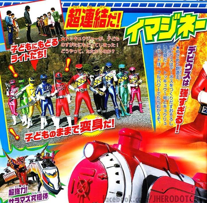 Kyoryuger western carnival prizes