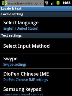 Change Language On Android Phone