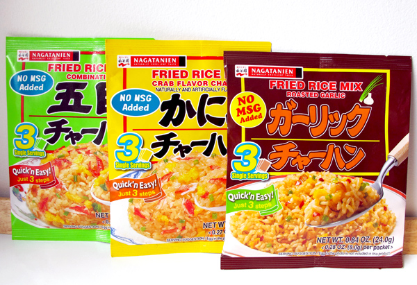 Seasoned Instant Rice Instant Fried Rice Instant
