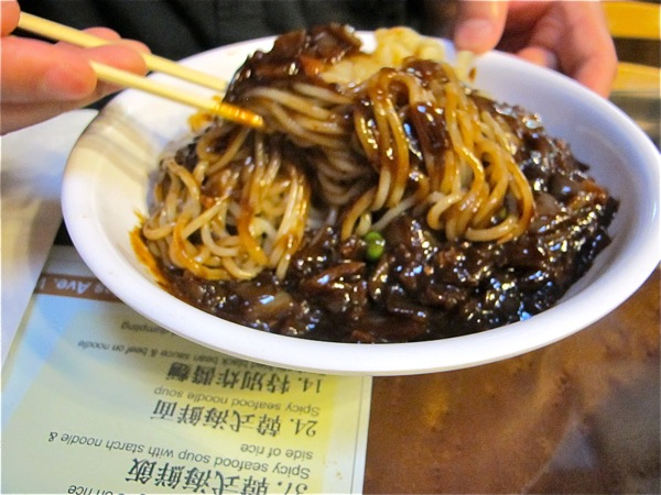 jajangmyun chinese - photo #11