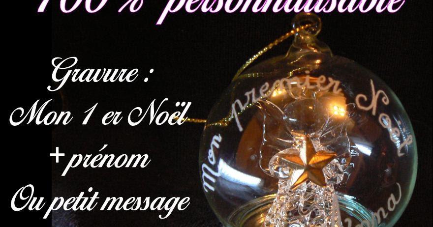 Gravure sur verre verre grav flute grav e mariage - Boule de noel a personnaliser ...