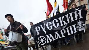 Руски марш