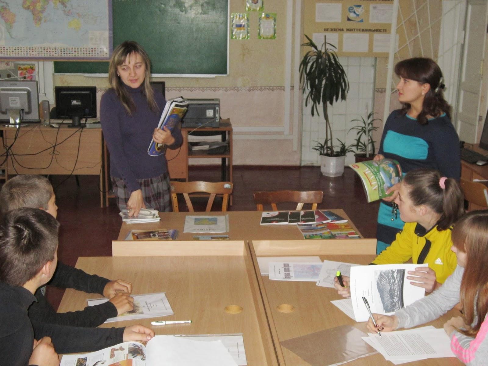 Учитель з учиницай 2 фотография