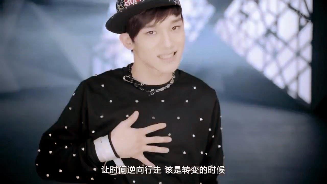 EXO History Chen