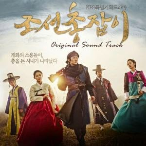 Download Various Artists – Gunman in Joseon OST [CD 2]