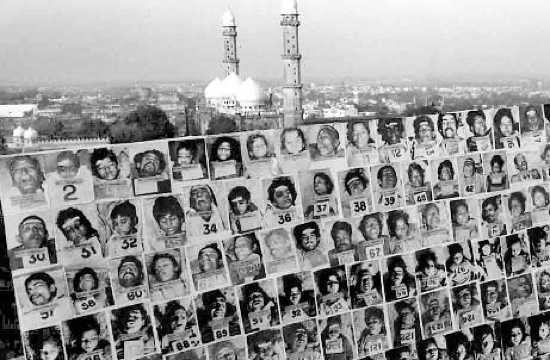 bhopal plant disaster What happened home / what happened a union carbide plant in bhopal the true impact of the bhopal disaster can never be fully be comprehended.