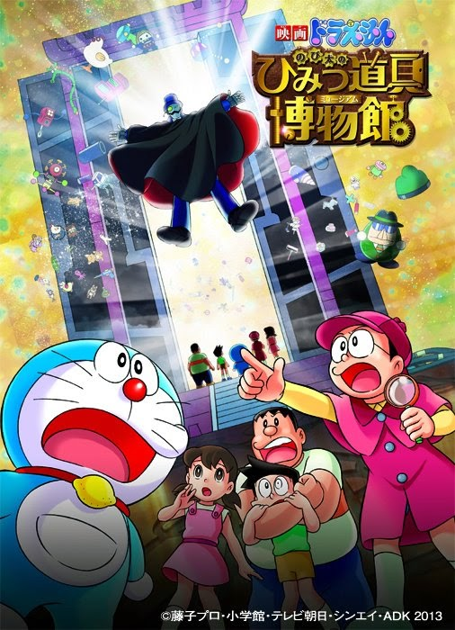 Doraemon: Nobita's Secret Gadget Museum Movie Terbaru 2013 [Review + Download]