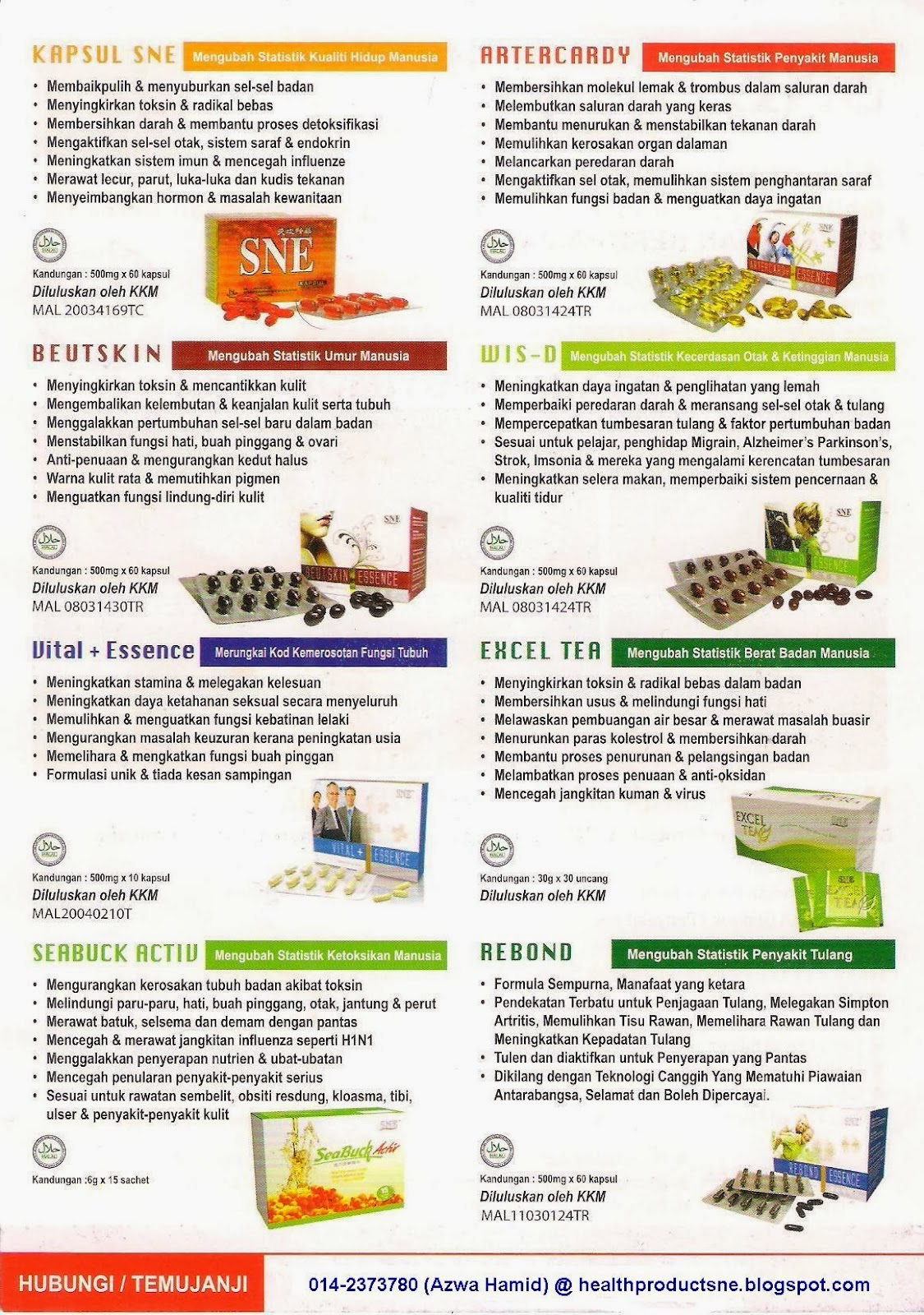 SNE Products