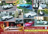 ♥ macchina