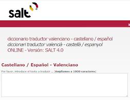 """Un altre diccionari de valencià """"On line"""""""