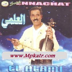 El Alami-El Alami 2012