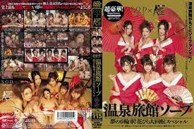 Bokep Jepang Six Japanese Girls Taaking On One Lucky Guy