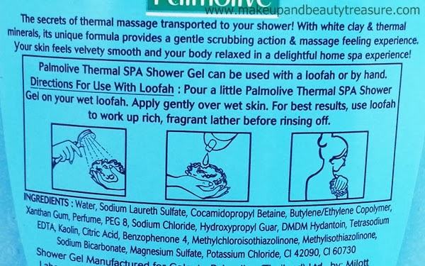 Palmolive-Thermal-Spa-Mineral-Massage-Shower-Gel
