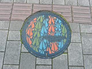 Alcantarilla Hiroshima