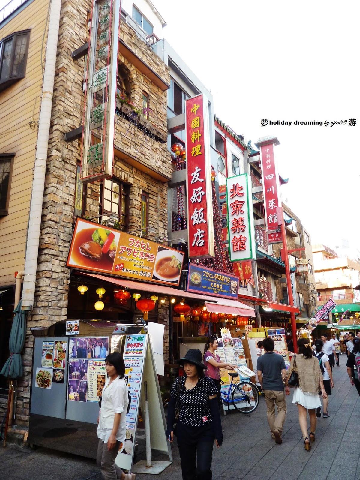 迷ったらココ!グルメの宝庫、神戸中華街・南京町 …