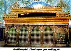 AZADAAR E HUSSAIN: Roza Imam Ali ( A.S )