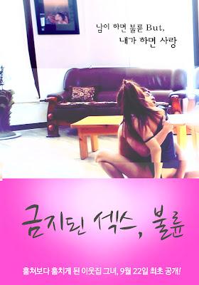 Forbidden Sex Adultery (2011) DVDRip 250MB