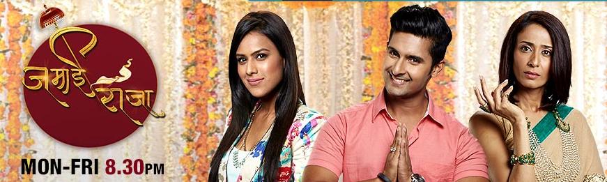 Jamai Raja Episode 188 21st April 2015 Zee Tv
