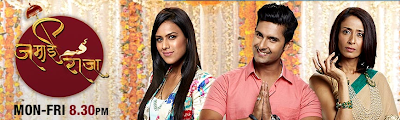 Jamai Raja Episode 218 2 June 2015 Zee Tv