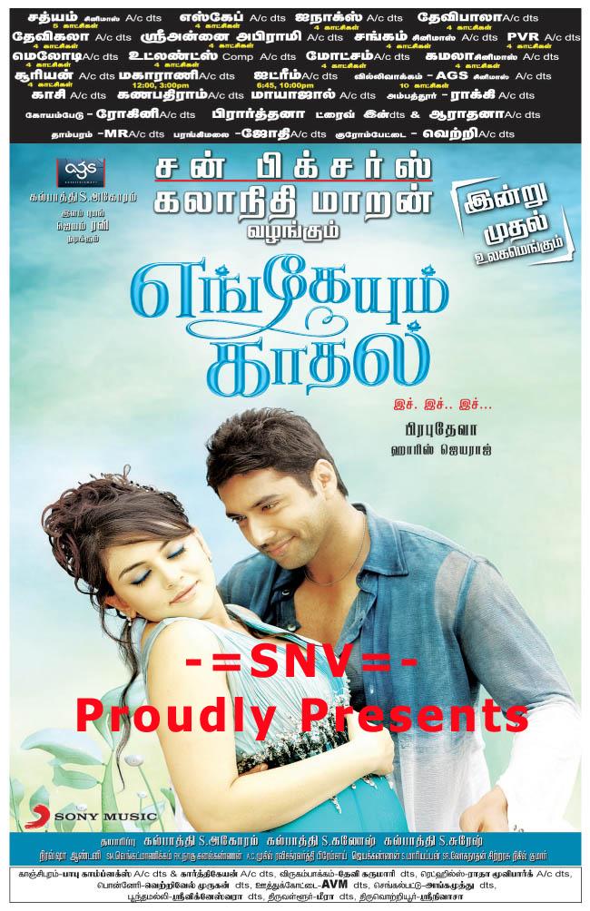 Download Tamil Mp3 Songs Kadhal Parisu