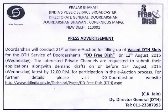 DD Freedish 21st e-Auction on 12tht August 2015 for Vacant Slots