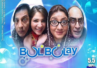 Highest ever rated sitcom Bulbulay AIRY Digital