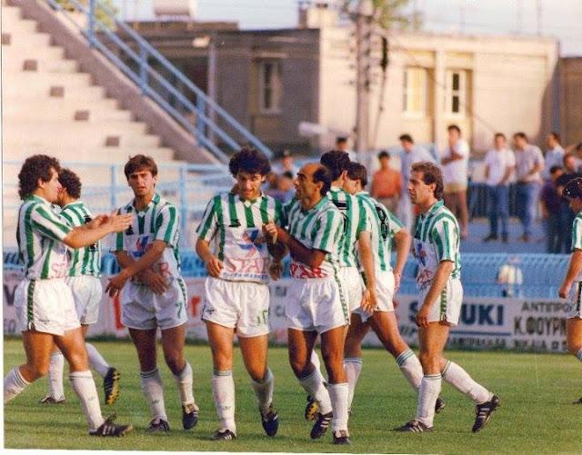 Εδεσσαϊκός 1991-1992