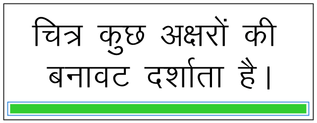 kruti dev 010 hindi font