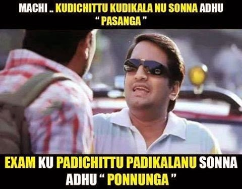 Pasanga vs Ponnunga Tamil Comment Photo