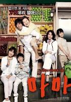 Phim Người Mẹ - Mama 2011 Online