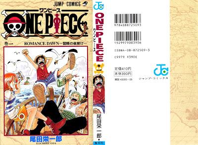 One Piece - Romance Dawn FULL (vol 1)
