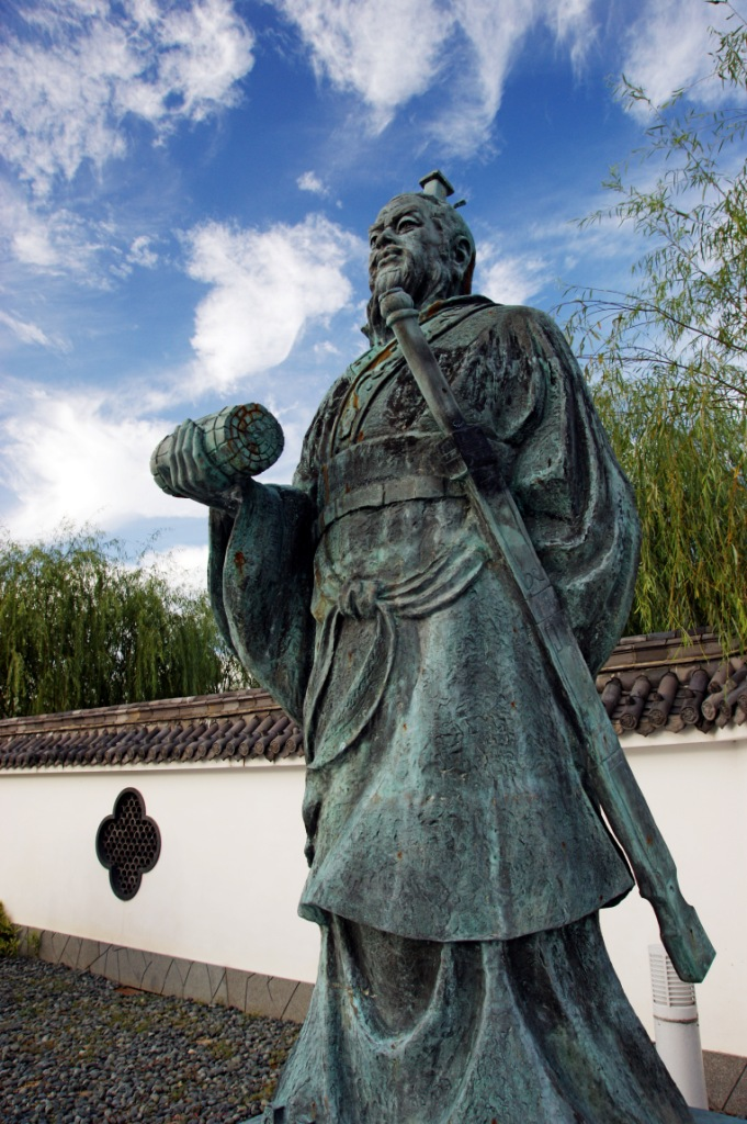 Statue of sun tzu in yurihama tottori japan